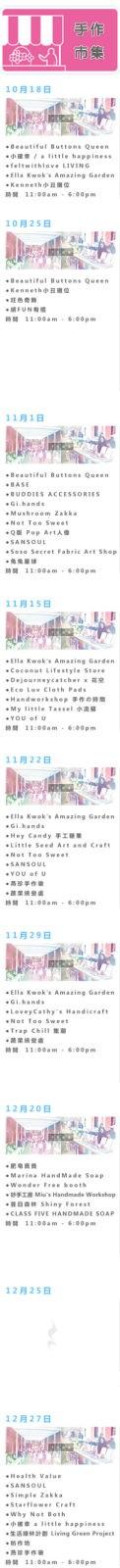 timetable_L1227