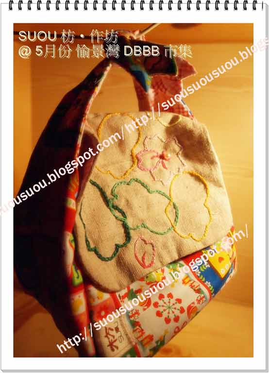 包袱便當袋‧繡花圖案‧前幅_web