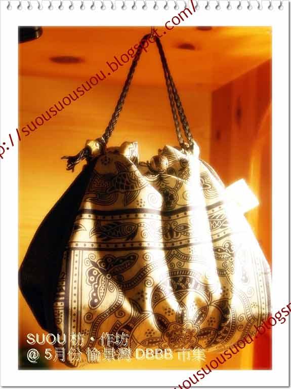 魚包袱袋-(小量物品)_web