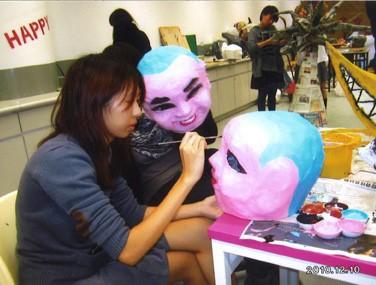 big_mask03_b