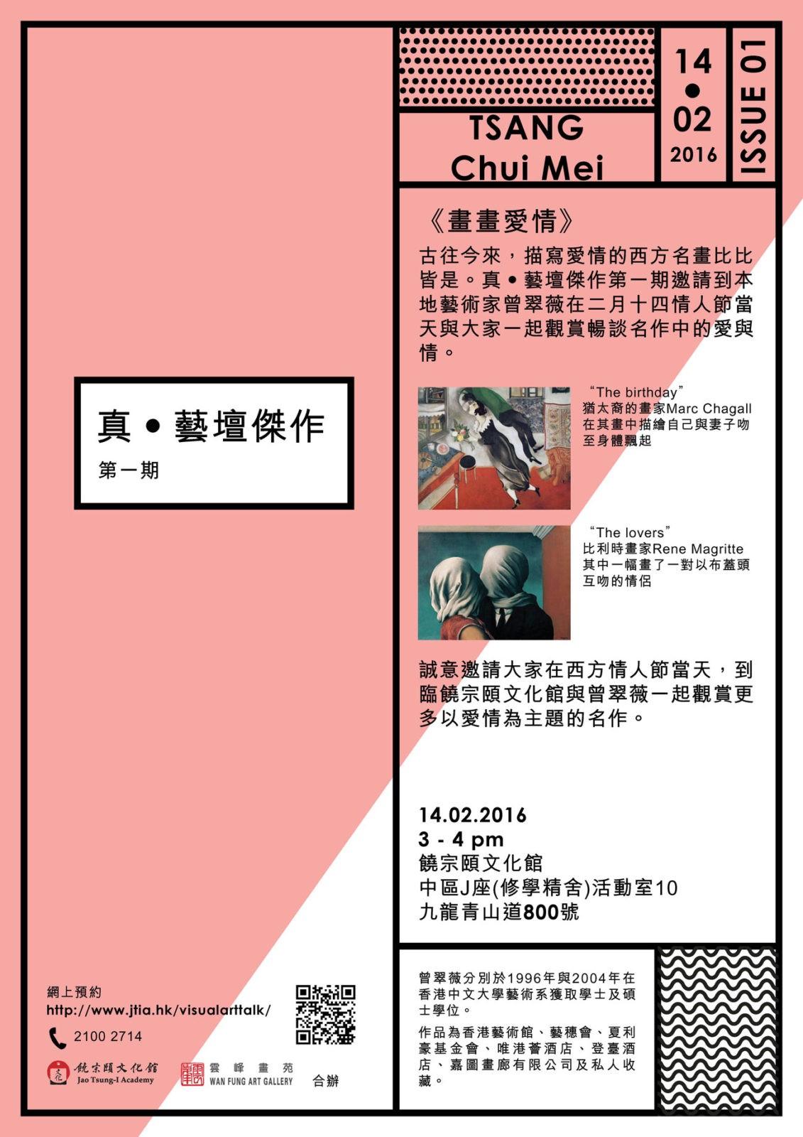 final-poster-A2