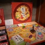 《薪火相傳‧饒宗頤國學文化之旅》桌上遊戲