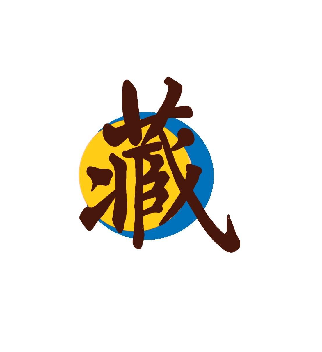 HKCS-logo-1