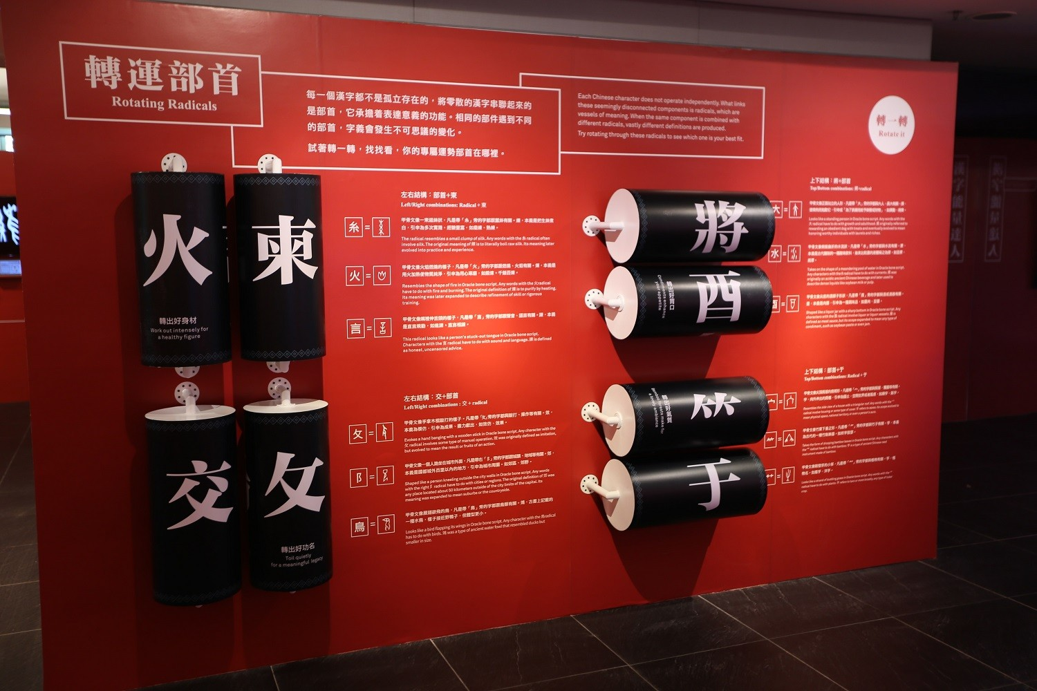 Jtia The Vivid World Of Chinese Characters From The Origin To